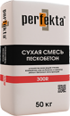 "Сухая смесь пескобетон Perfekta® ""300R"" 50кг"