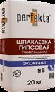 """Шпаклевка гипсовая универсальная Perfekta® """"Экокрафт""""  20кг"""