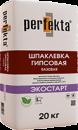 """Шпаклевка гипсовая базовая Perfekta® """"Экостарт""""  20кг"""
