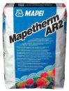 Мапетерм АР2 - это однокомпонентный цементный состав